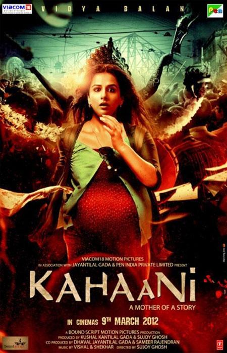 индийские фильмы сурья шивакумар