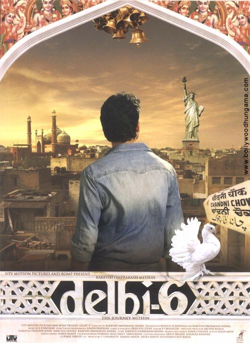 Смотреть индийское фильм аару