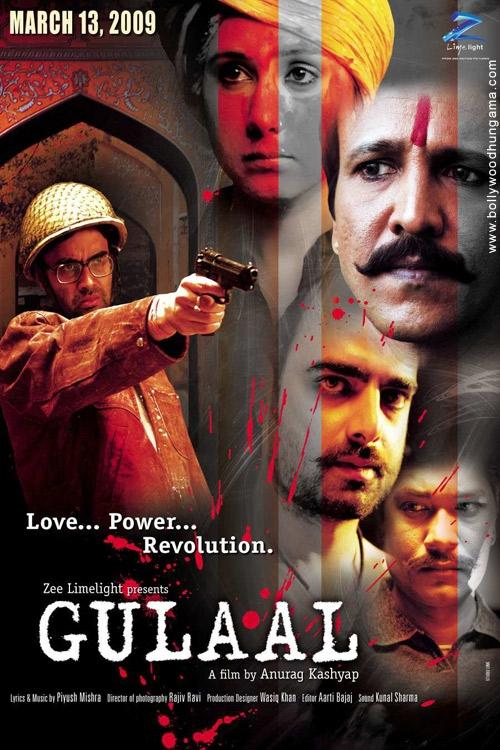 Смотреть индийские фильмы о махараджи