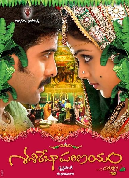 Махабхарата  Mahabharat Все серии 2013 смотреть онлайн