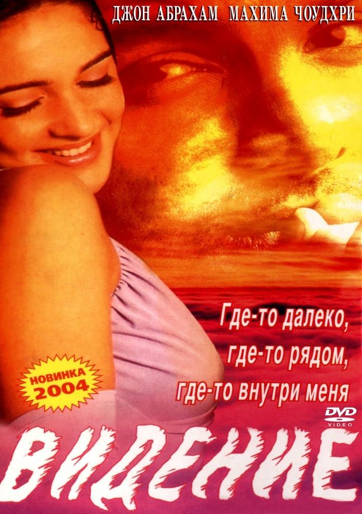 Смотреть советские фильмы по годам выпуска с