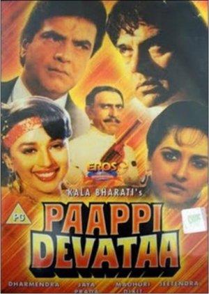 Индийский фильм Святой грешник, смотреть фильм Святой ...
