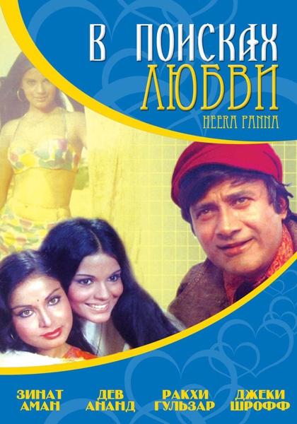 Смотреть семейный фильм онлайн 2011 в хорошем качестве