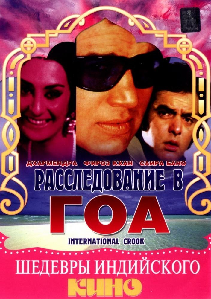 Тольятти снимает фильм только не они смотреть онлайн