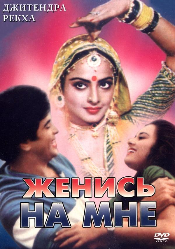Старые индийские фильмы смотреть онлайн бесплатно в