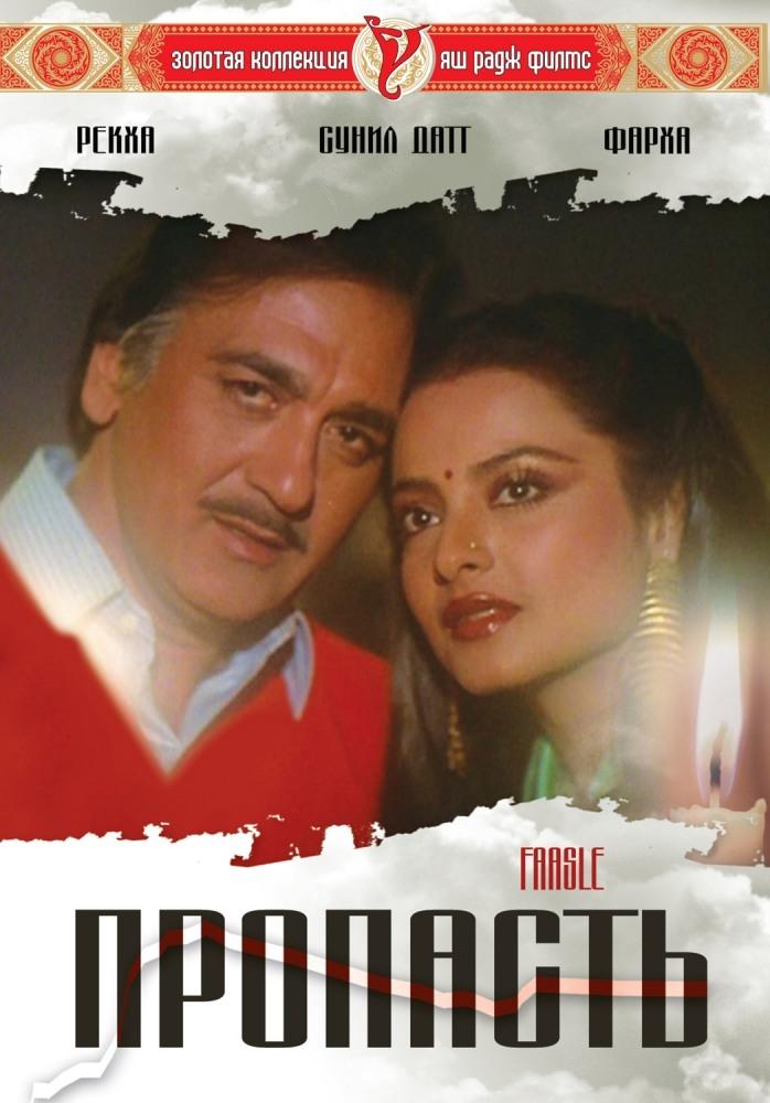 Шахрукх Кхан все индийские фильмы кино с Шахрукх Кханом