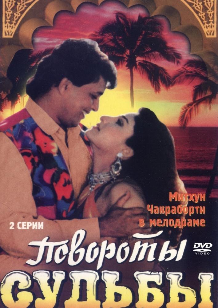 Все старые русские военные фильмы и кино смотреть