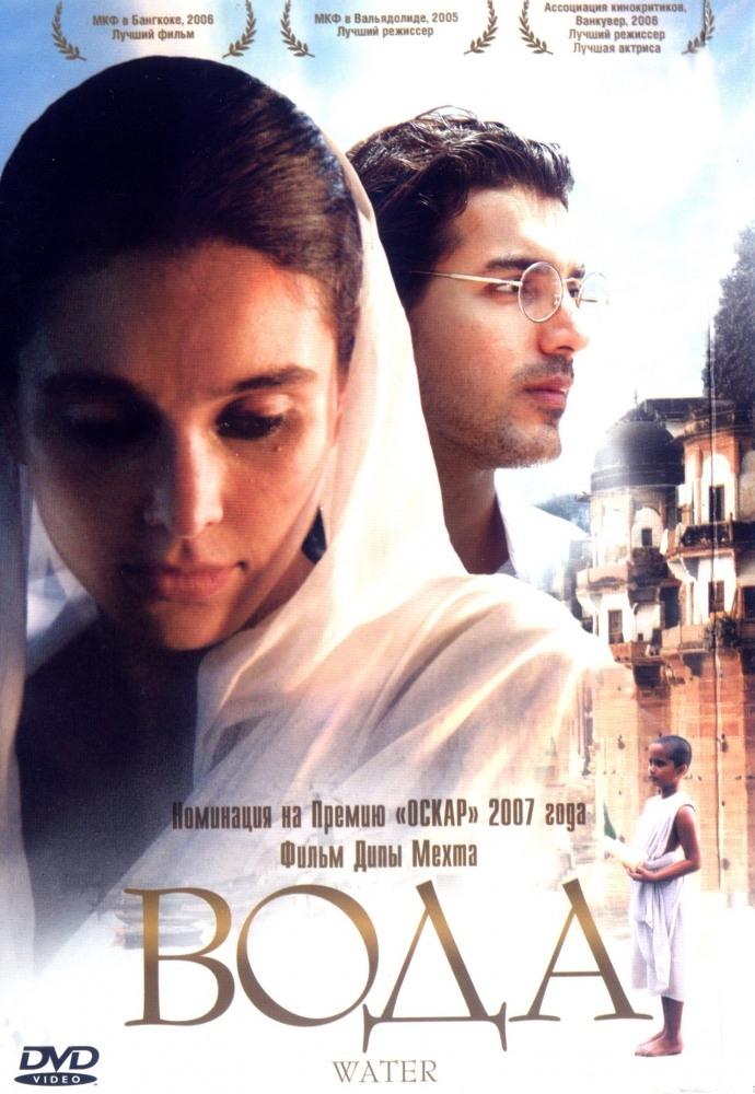 Смотреть фильм влюбленный король индия в хорошем качестве