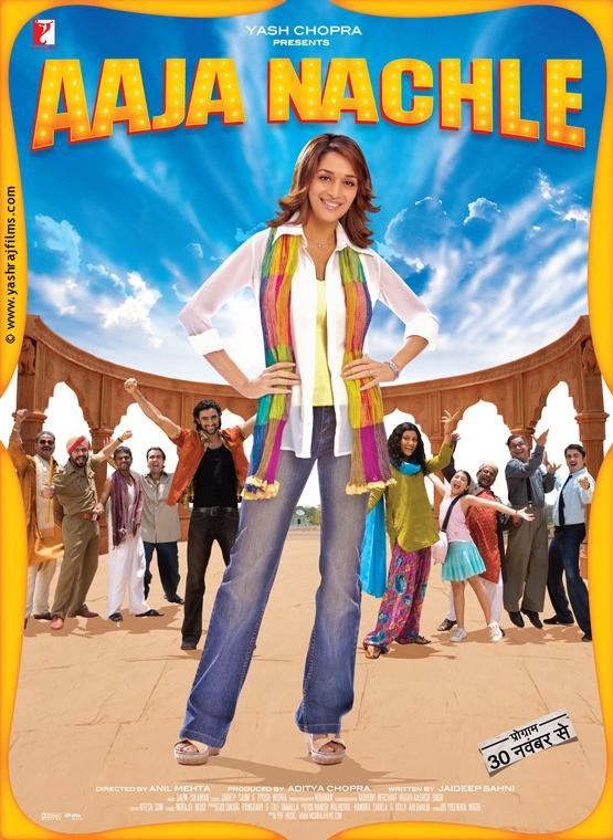 Смотреть фильм год без любви 2005