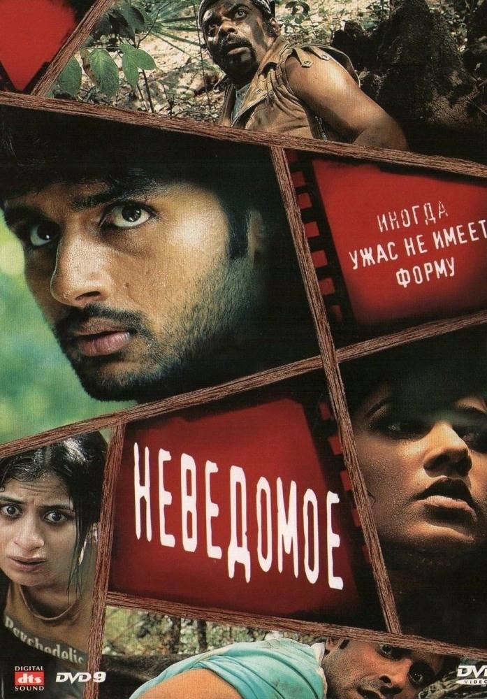 лучшие индийские фильмы 2013