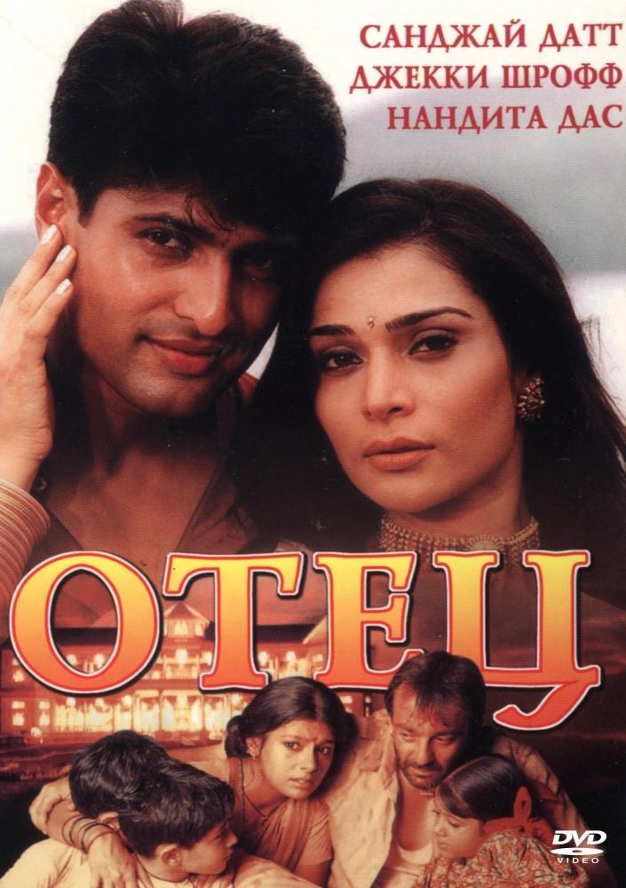 Безумно влюблённый смотреть онлайн индийский фильм в хорошем качестве