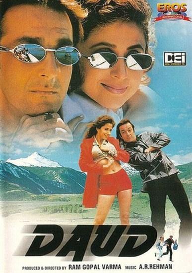 Валентин и валентина фильм 1985 смотреть онлайн в хорошем качестве