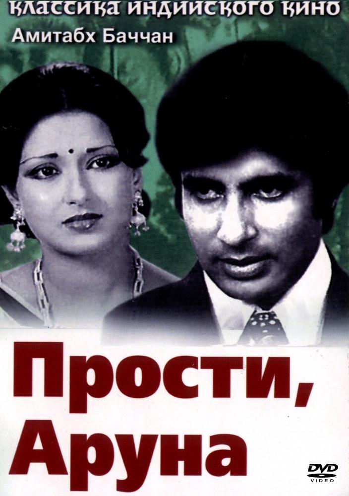 Сатиендра Капур актер