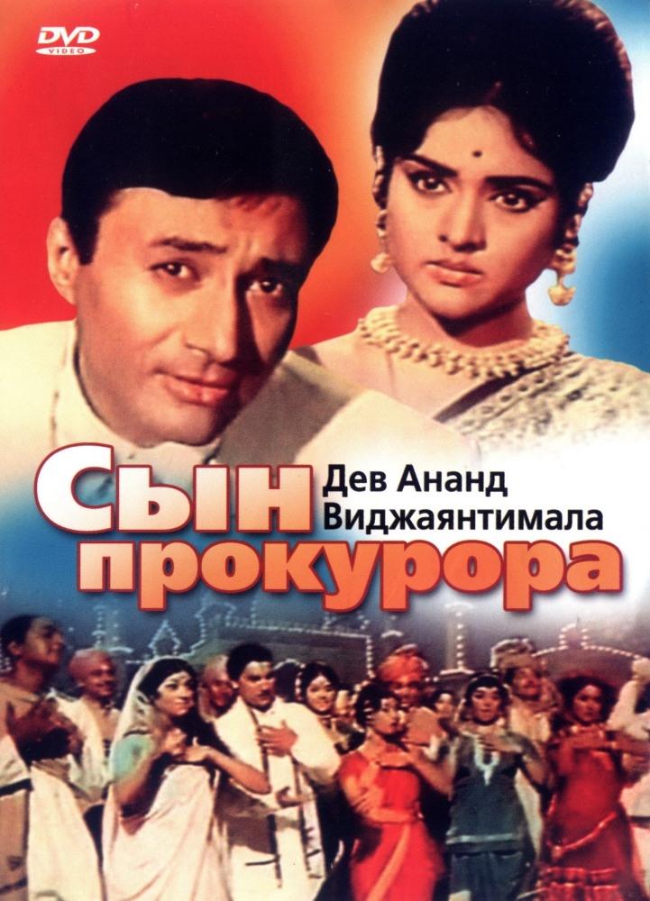Смотреть индийский фильм потрясающе