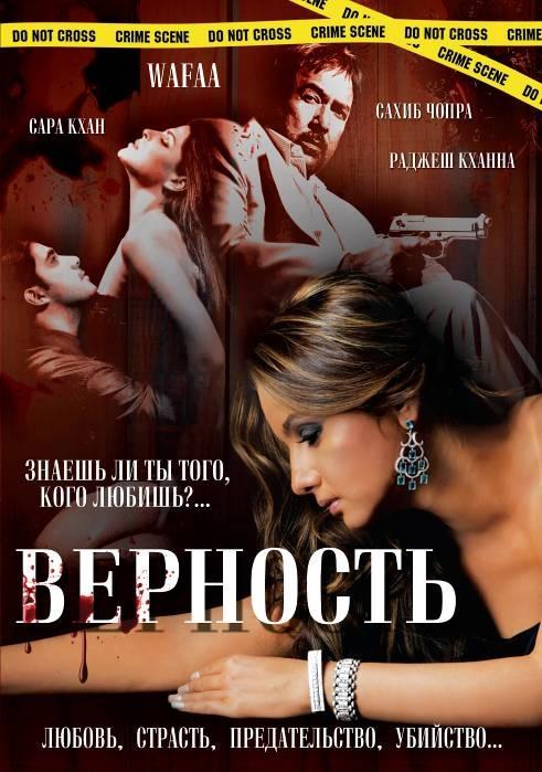 Смотреть русское порно куни онлайн в хорошем качестве