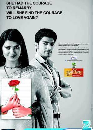 Индийский сериал 2 свадьба 2 сезон