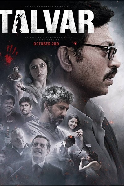Новинки индийского кино 2015: