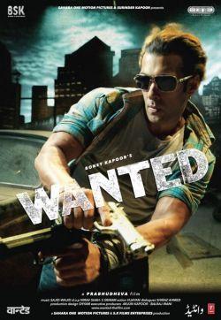 Особо опасен индийский фильм