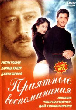 «Скажи Что Любишь Индийское Кино Смотреть» — 1989