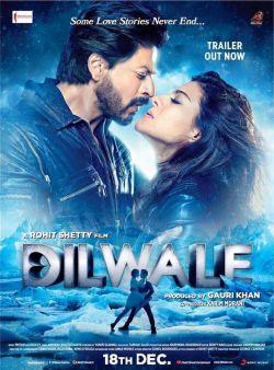 Влюблённые индийский фильм