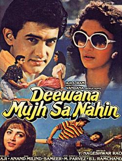 индийский субтитры фильм