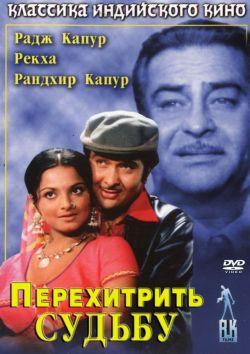 Смотреть онлайн фильм в хорошем качестве dvd