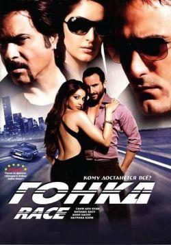 Салман Кхан  все фильмы смотреть онлайн бесплатно в HD