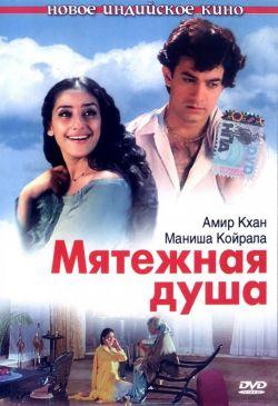 «Узбек Кино Мажнун» — 2011