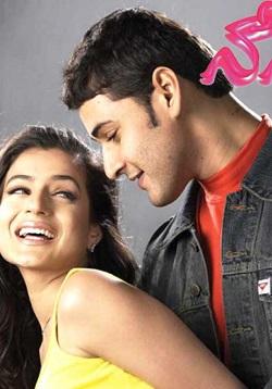 Наани индийский фильм
