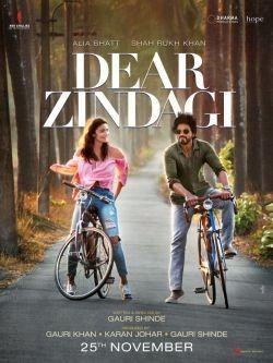 Дорогой Зиндаги индийский фильм