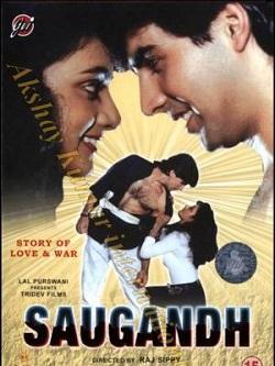 «Смотреть Онлайн Индийский Фильм Призрачное Счастье» — 2003
