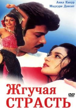 «Индийский Сериал Вторая Свадьба Сколько Всего Серий» — 1982