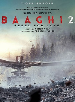 Бунтарь 2 индийский фильм