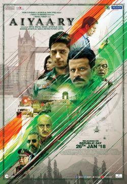 Афёра индийский фильм