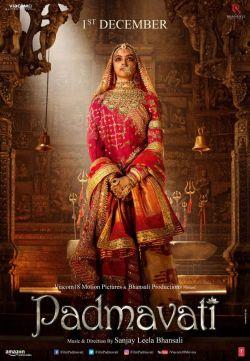Падмавати индийский фильм