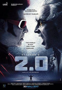 Робот 2.0 индийский фильм