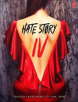 История ненависти4 индийский фильм