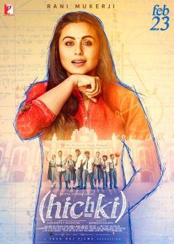 Икота индийский фильм