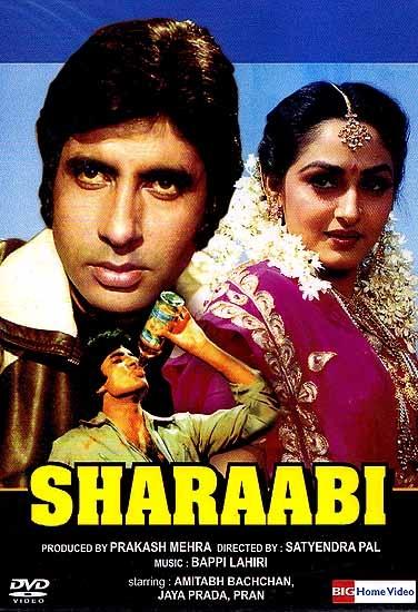 Индийский фильм Пьяница, смотреть фильм индийский Пьяница ...