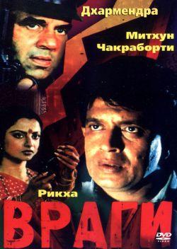 Индийский фильм Мне нужна только любовь смотреть онлайн бесплатно кино 2002